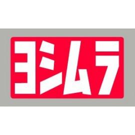 Logo Yoshimura 2