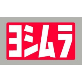 Logo autocollant sponsor Yoshimura 2