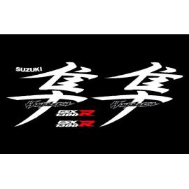 aufkleber für suzuki Hayabusa 1300 R